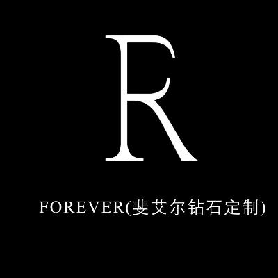 Forever钻石定制