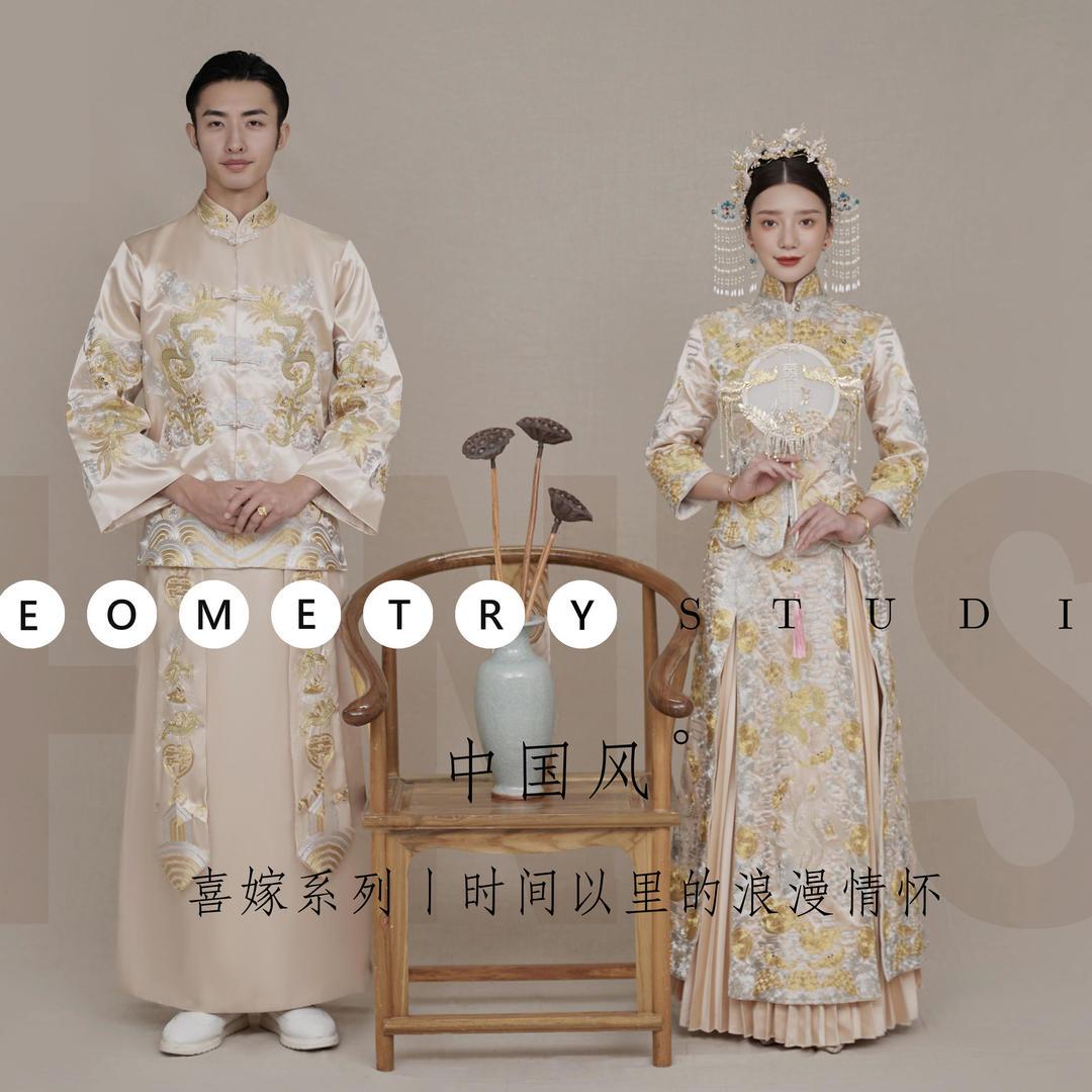总监团队·中式仪式感 高级定制婚纱照
