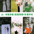 婚纱照成片如何满意⁉️超实用拍摄攻略来了