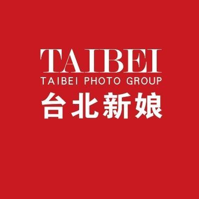 台北新娘国际婚纱摄影