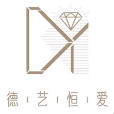 德艺珠宝钻石高定专门店