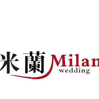 米蘭婚纱摄影