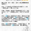 疫情下,这3个优选地,让你在深圳完成旅拍