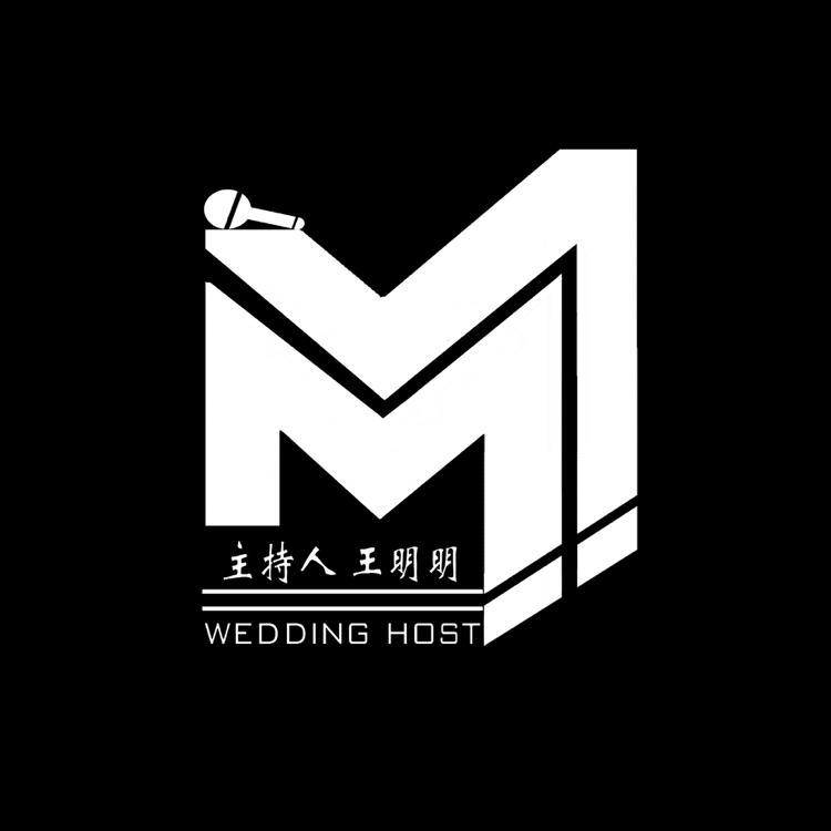 花海韵高端婚礼定制