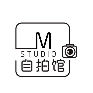 M STUDIO 摄影工作室