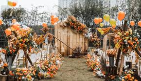 【人气特惠】暖暖秋系户外婚礼·一站式