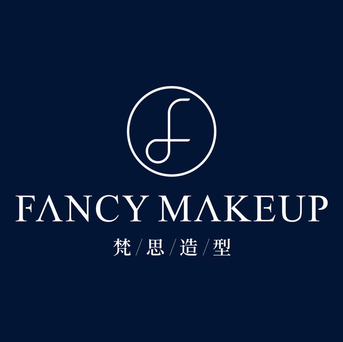 梵思造型FANCY MAKEUP
