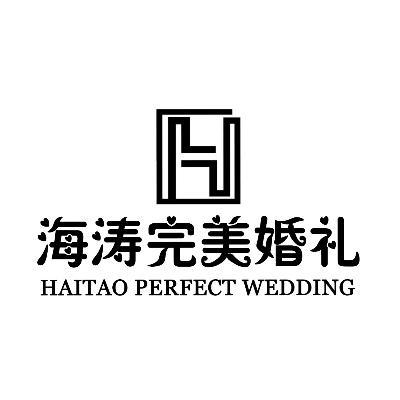 靖远县海涛婚礼工作室