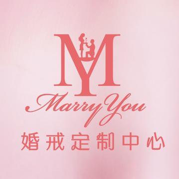 MarryYou婚戒定制中心