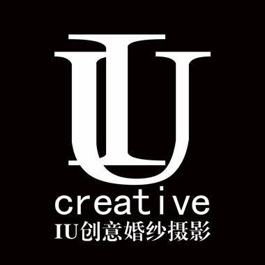 IU创意婚纱摄影