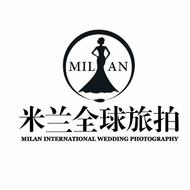 米兰全球旅拍婚纱摄影