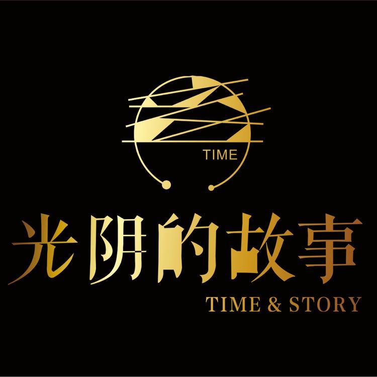 淮滨县光阴的故事婚纱摄影全球旅拍
