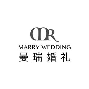 成都曼瑞婚礼