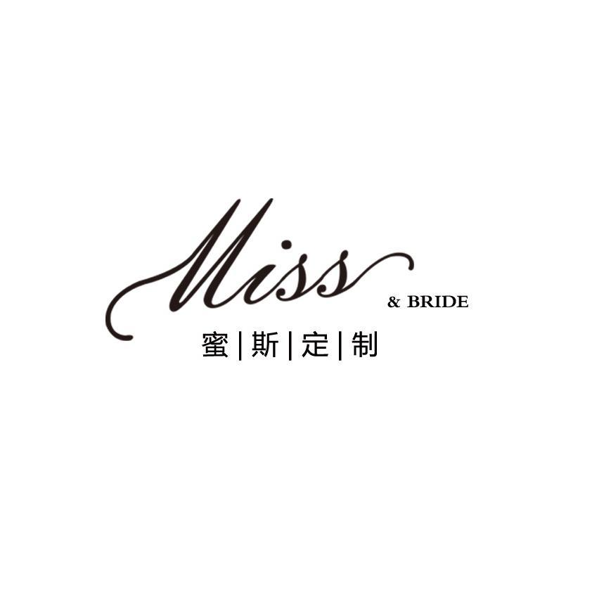MISSBRIDE蜜斯婚纱品牌集合店