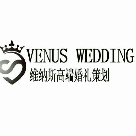 维纳斯婚礼一站式定制