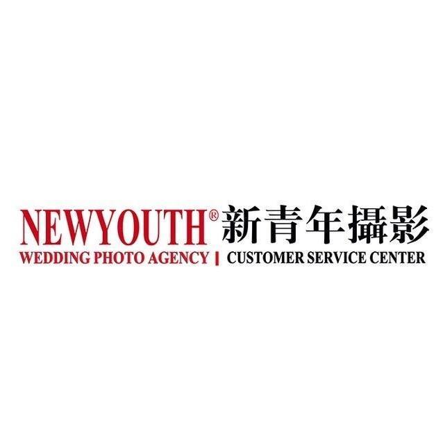新青年摄影New youth.