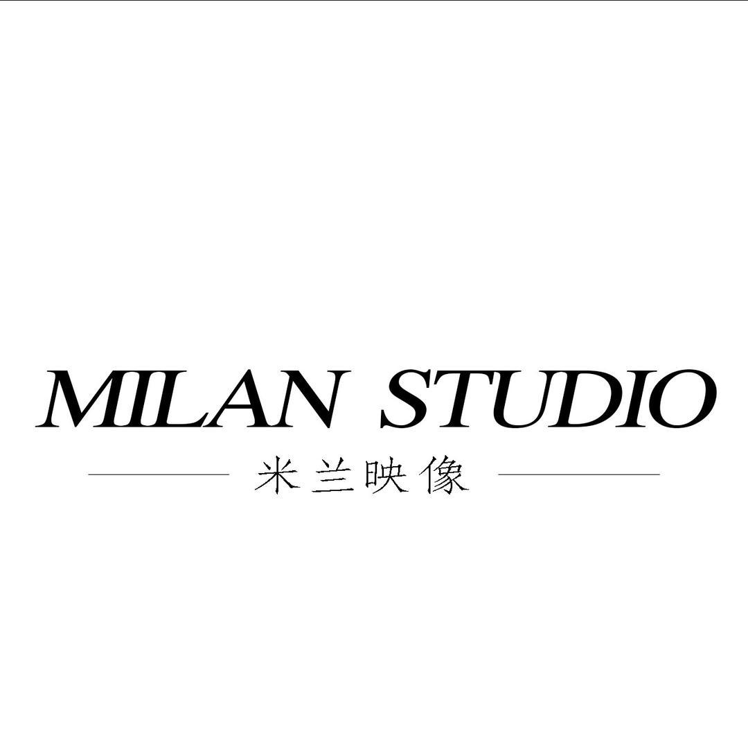 米兰映像私人订制摄影工作室