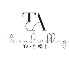 Ta·与婚礼