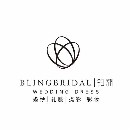 BlingBridal铂翎.婚纱高级定制