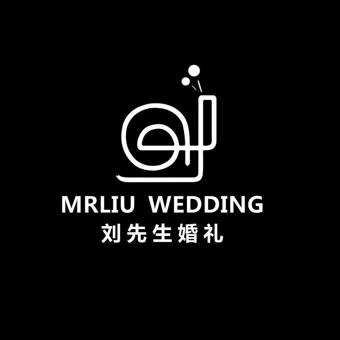 刘先生婚礼