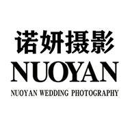 湄潭诺妍婚纱摄影