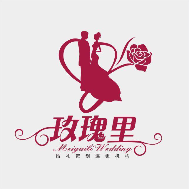 玫瑰里婚礼策划中心