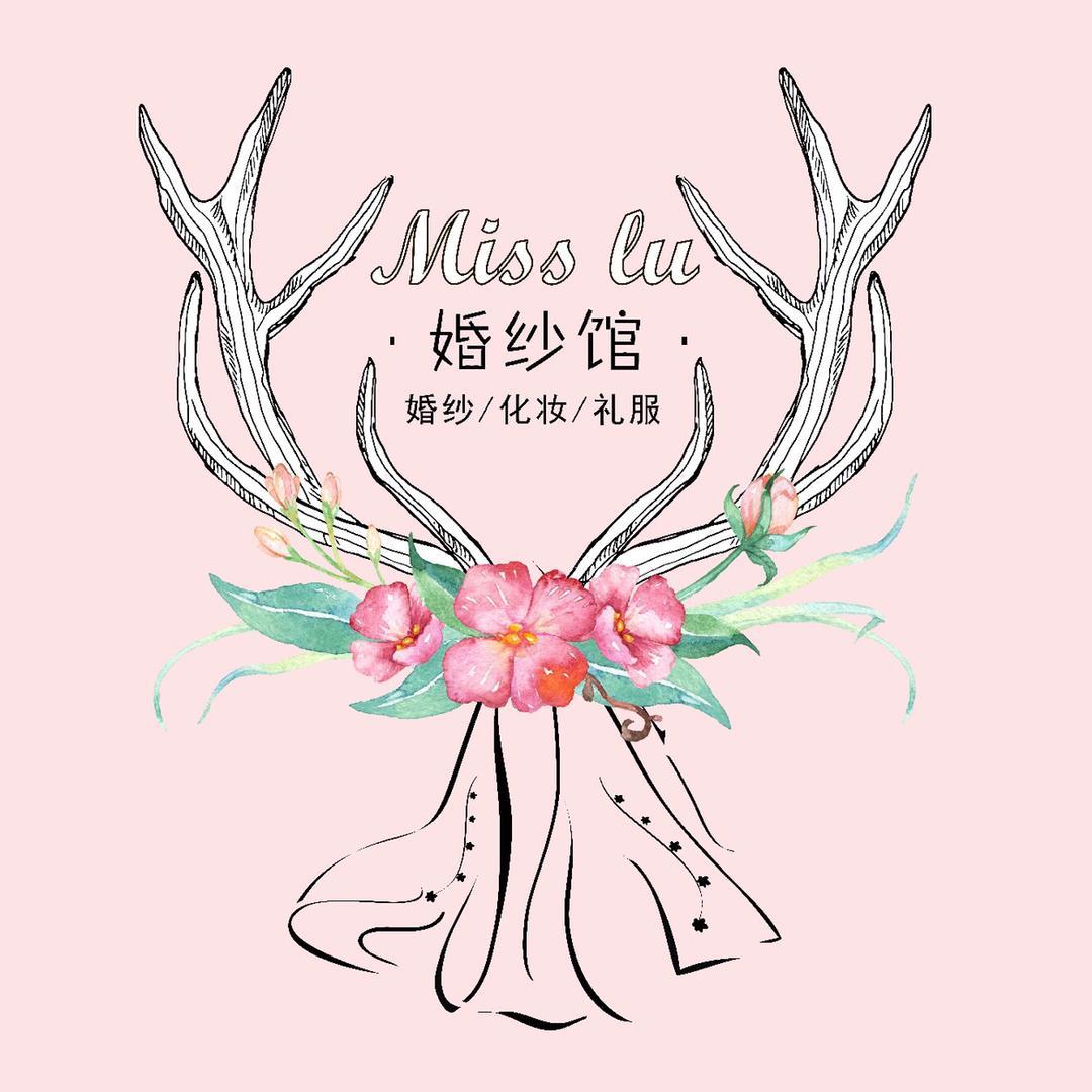 Miss   Lu 高级婚纱礼服定制馆