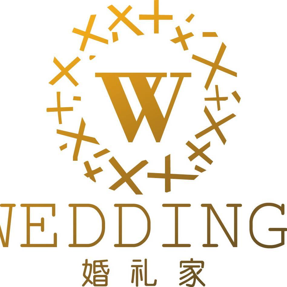 wedding+婚礼家