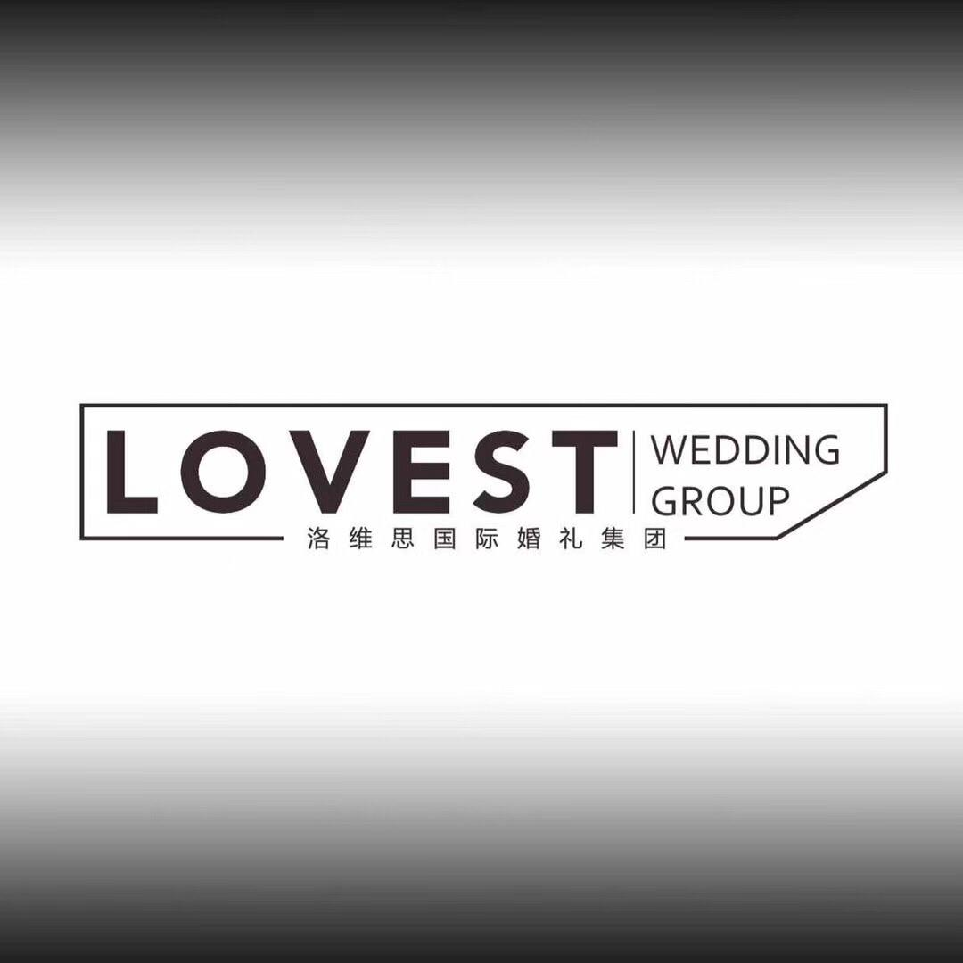 洛维思婚礼机构-乌兰察布店