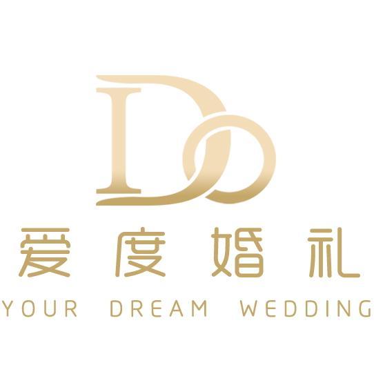 IDO爱度婚礼