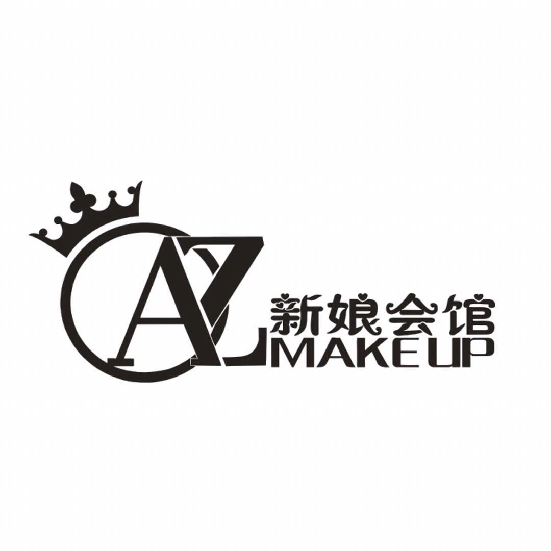 AZ Make Up 婚纱礼服馆