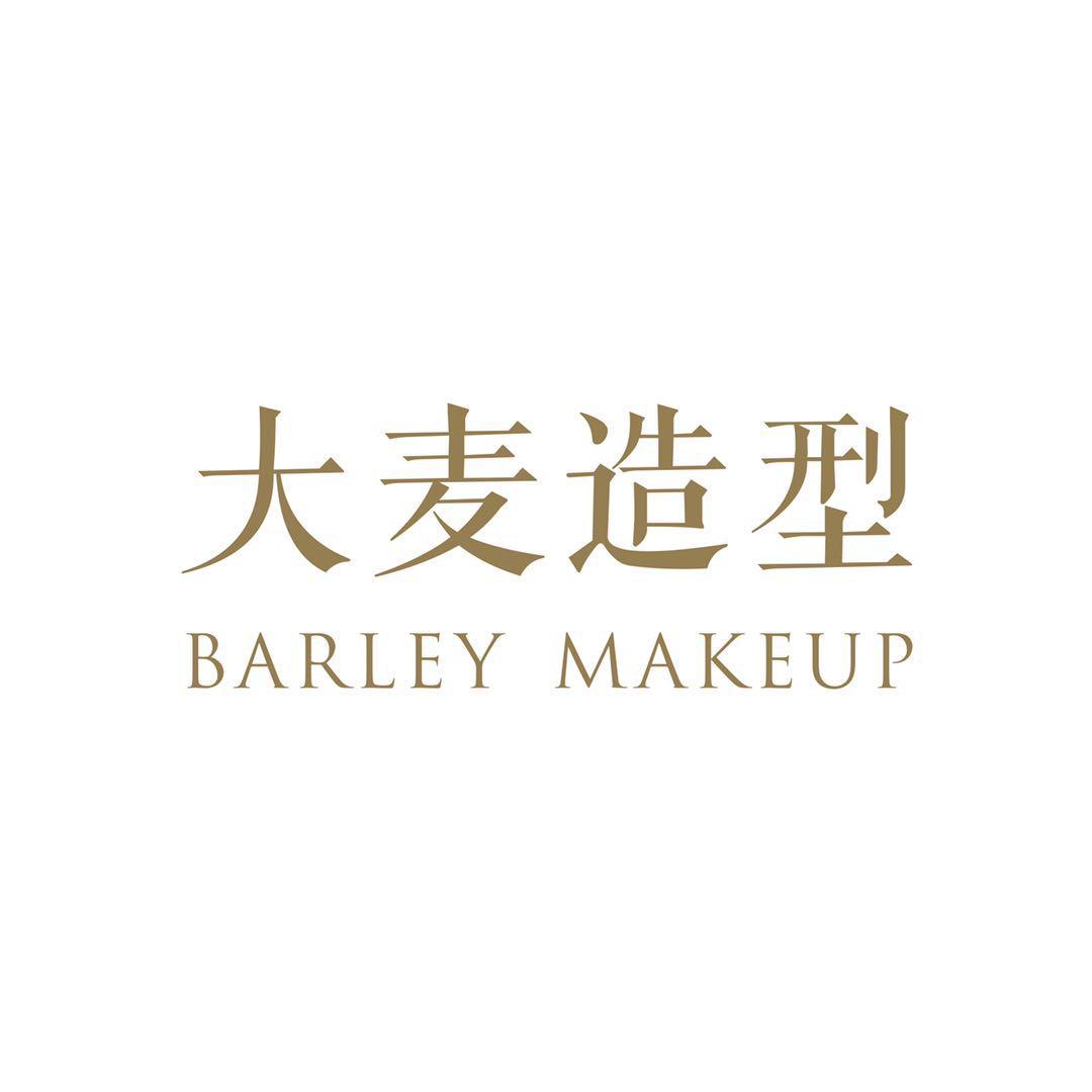 BARLEY 大麦造型