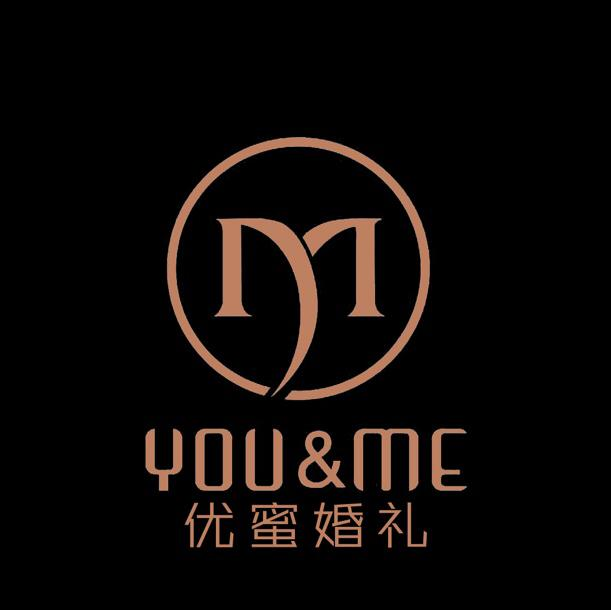 You&Me优蜜婚礼