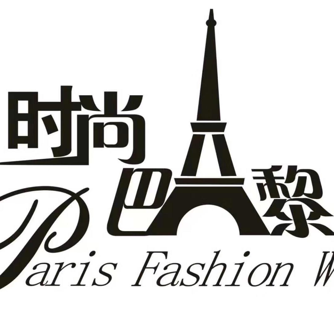 时尚巴黎婚纱摄影