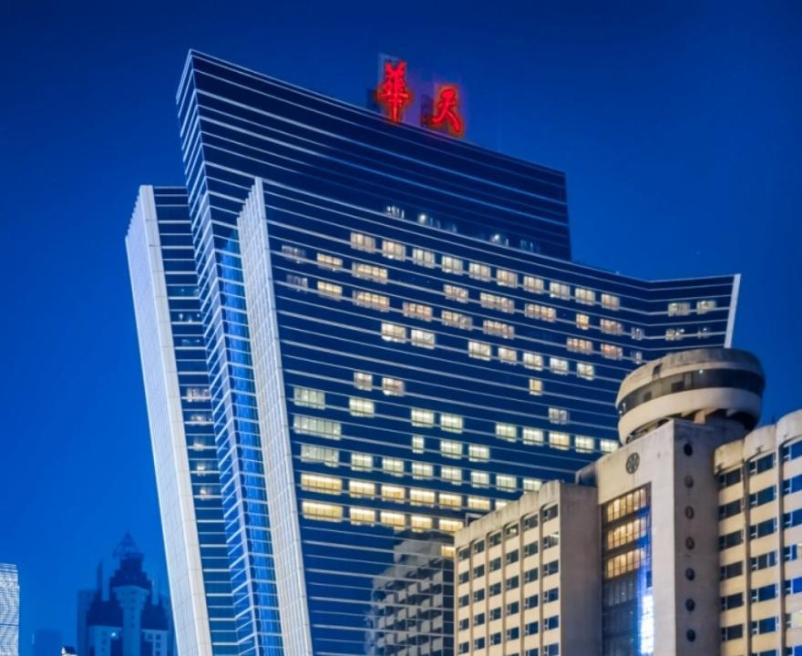 华天大酒店(解放路总店)