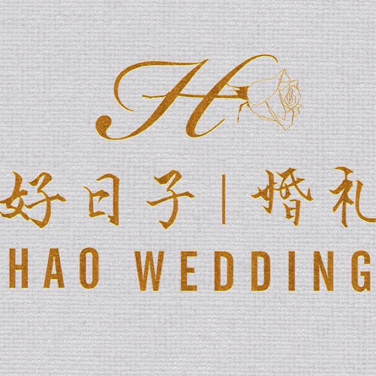 景德镇好日子婚礼