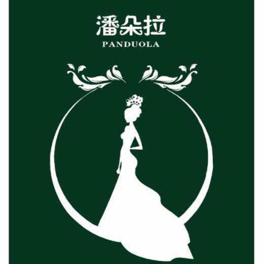 潘朵拉婚纱礼服