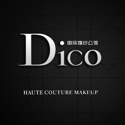 Dico国际婚纱公馆