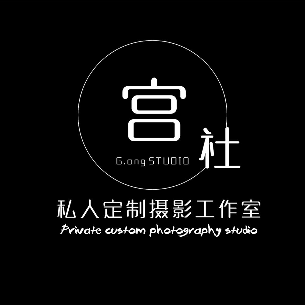 宫社私人定制摄影工作室宁波总店