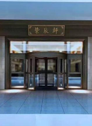 紫辰轩宴会中心