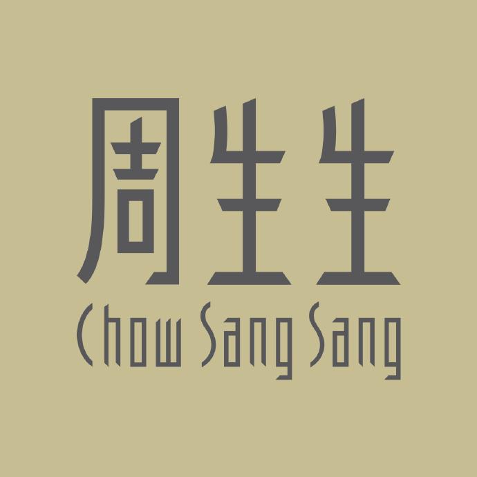 周生生北京国贸店