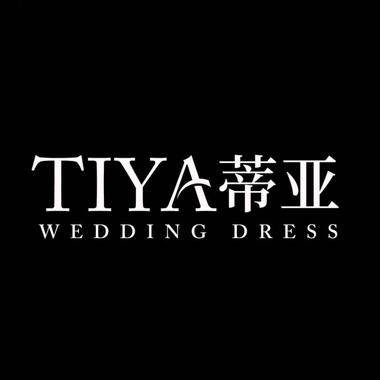 蒂亚婚纱西服名品馆