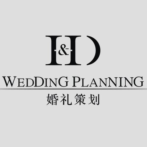 HD婚礼策划公司