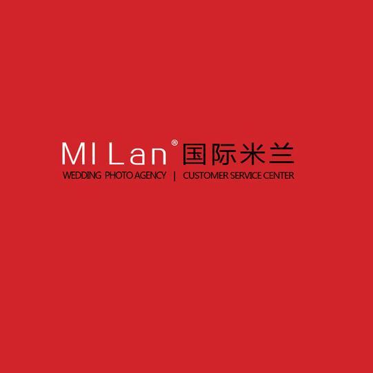 九江国际米兰婚纱摄影