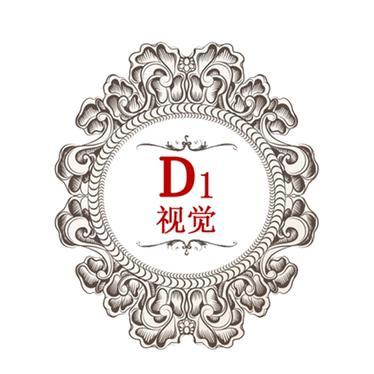 D1视觉婚纱摄影
