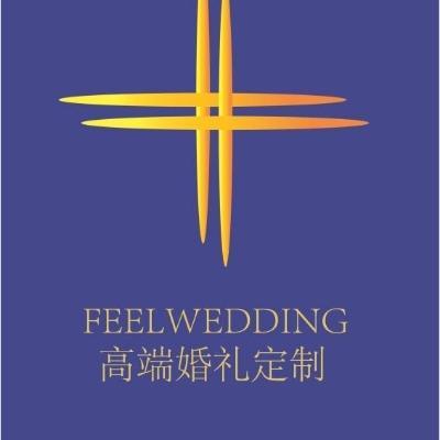 FEEL WEDDING高端婚礼