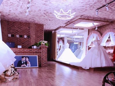 爱丽斯周年店庆婚纱照半价套餐