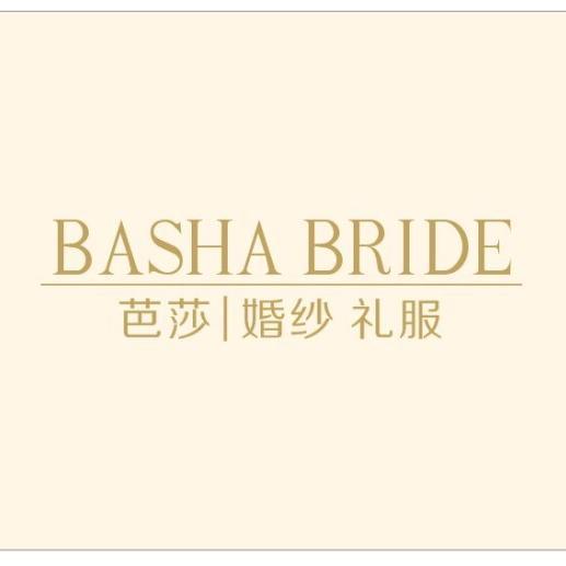 芭莎basic新娘造型