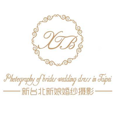 台北新娘婚纱摄影店