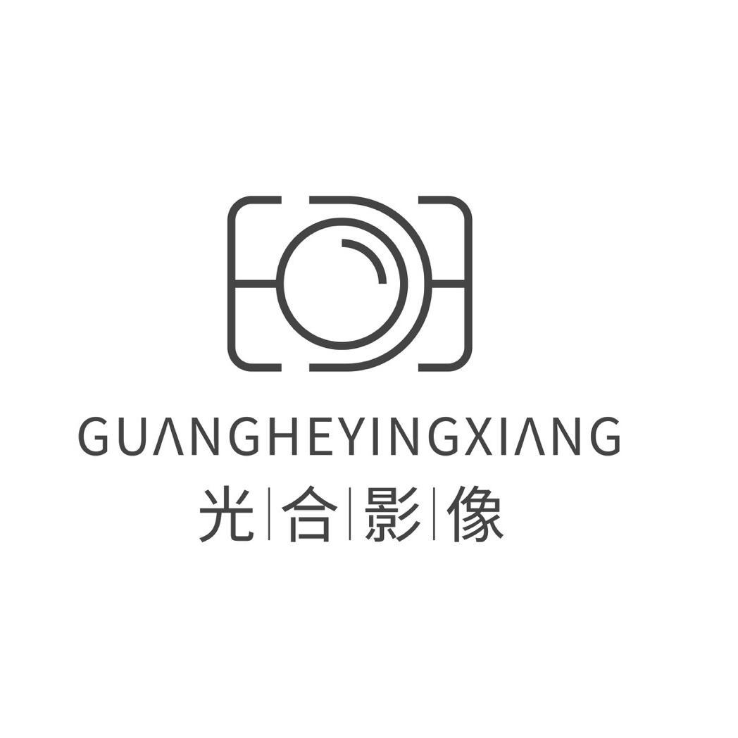 光合影像定制摄影(乐清总店)